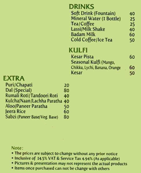 Menu of Haldiram's, Kaikhali, Kolkata | EazyDiner