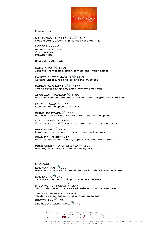 Menu of Pondichéry Café, Sofitel Mumbai BKC, Mumbai | EazyDiner