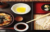 Kofuku Japanese Restaurant | EazyDiner