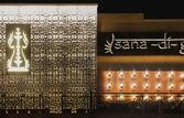 Sanadige – Fine Dine Restaurant | EazyDiner