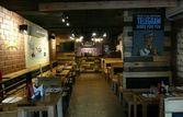 Telegram - The Poastal Cafe | EazyDiner