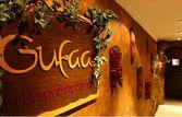 Ohri's Gufaa | EazyDiner