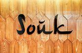 Souk by Cafe Arabia | EazyDiner