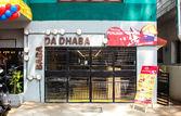 Baba Da Dhaba | EazyDiner