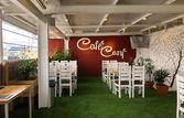 Cafe Cosy | EazyDiner