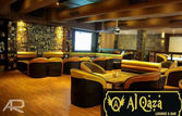 Al Qaza Lounge & Bar | EazyDiner