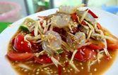 Baan Thai   EazyDiner