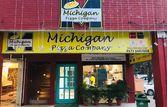 Michigan Pizza    EazyDiner