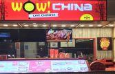 Wow! China | EazyDiner