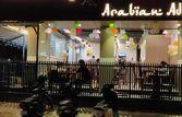 Arabian Adda | EazyDiner