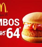 McDonalds,Paldi, Central Ahmedabad