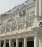 The Connaught Bar,Radisson Blu Marina, New Delhi