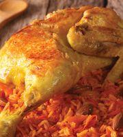 Afghan Darbar Restaurant,Al Ameed Mall, Al Quoz