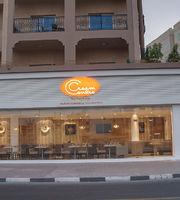 Cream Centre,Oud Metha, Bur Dubai