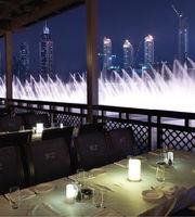 BiCE Mare,Souk Al Bahar, Downtown Dubai