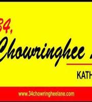 34, Chowringhee Lane,Harsha City Mall, Indirapuram