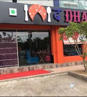 The Dhaba,Prahlad Nagar, West Ahmedabad