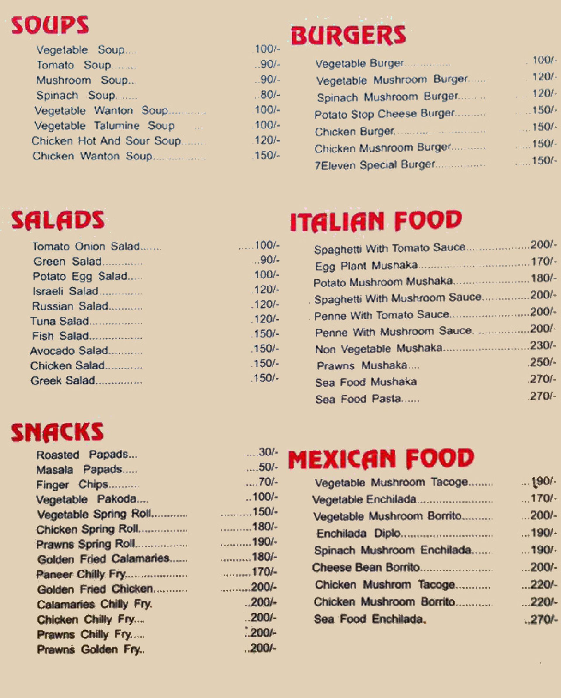 7 Eleven Anjuna North Goa Goa Restaurants Menu And Reviews