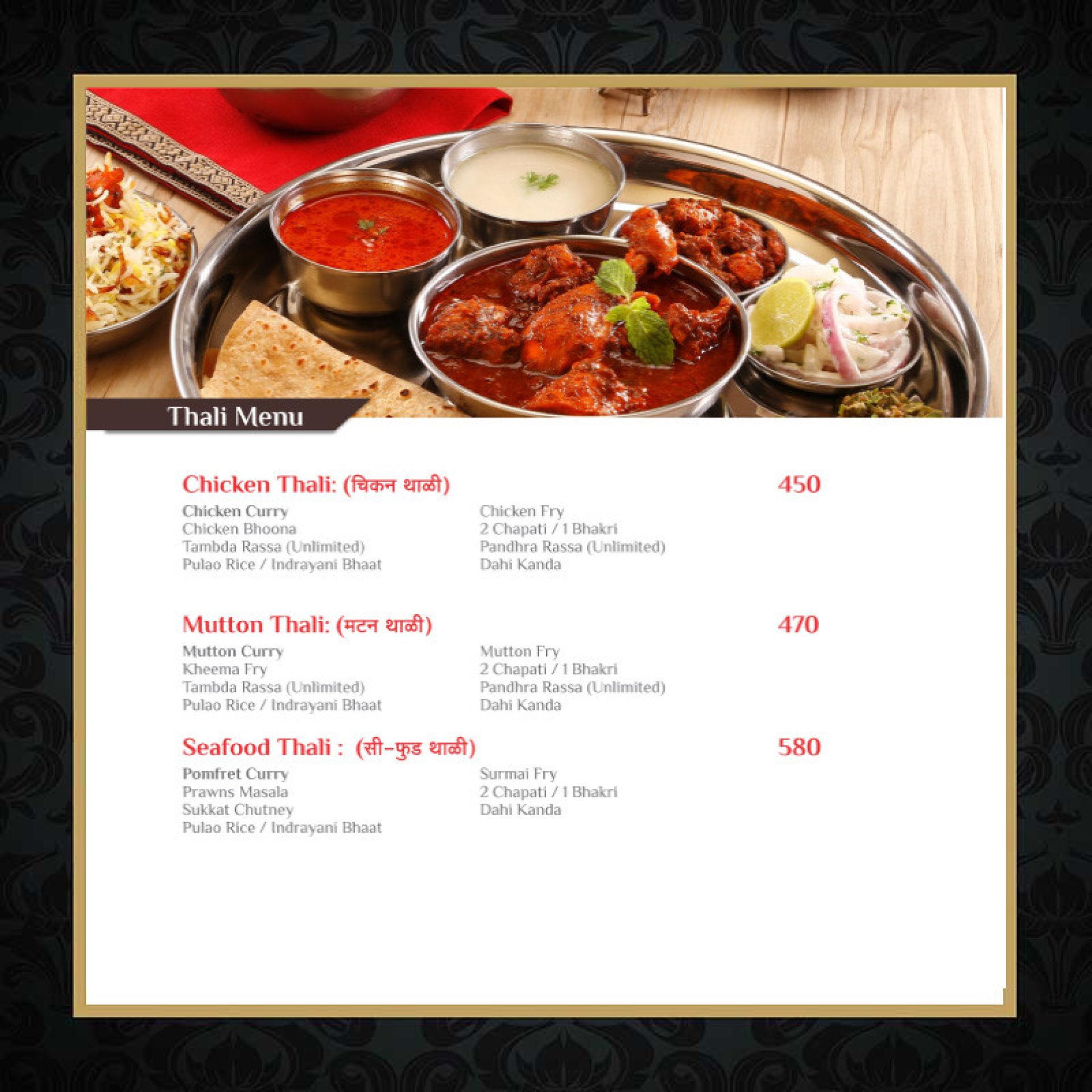 Maratha Samrat, Baner, Pune, Pune Restaurants, Menu and