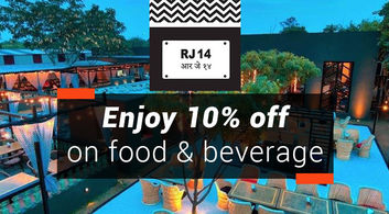 Up to 10% off at RJ 14