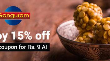 Ganguram Offers in Kolkata